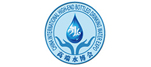 China International High-end Drinking Water Industry Expo