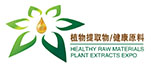 Plant extracts, health & innovation Materials Exhibition